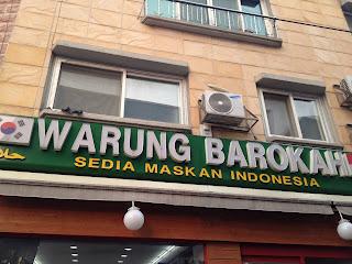 Salah satu Sudut Kota Ansan terdapat  Warung Barokah yang menyediakan masakan khas indonesia